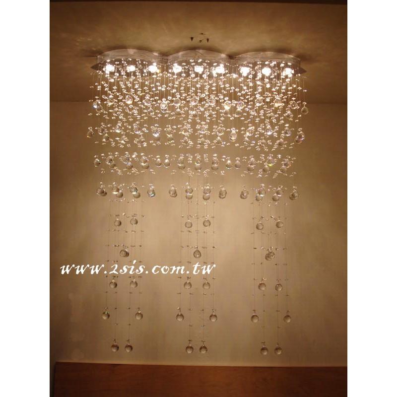三眼水晶瀑布燈(9540)
