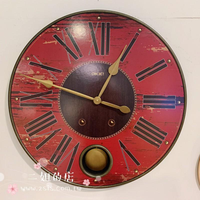 工業風loft復古大時鐘-紅色